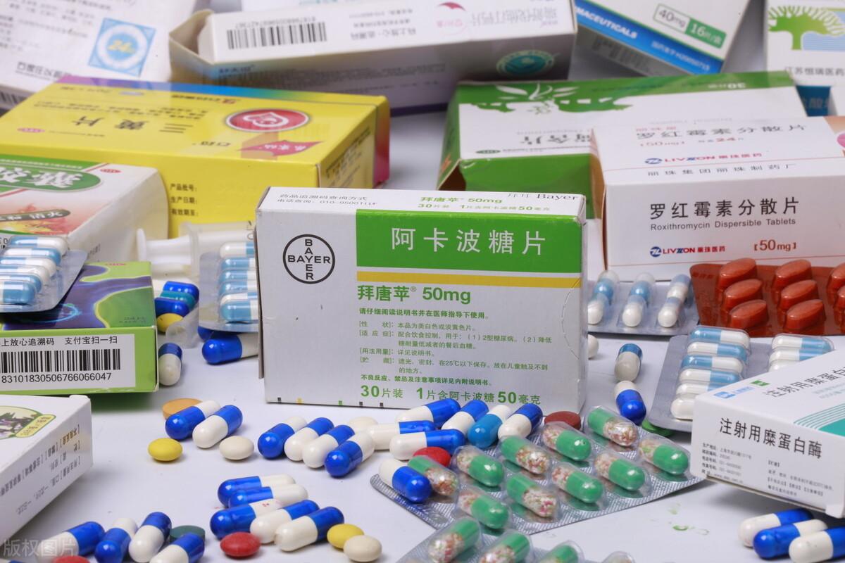 糖尿病药物太多难以选择?给你分析这5种常见药,选择适合的才正确