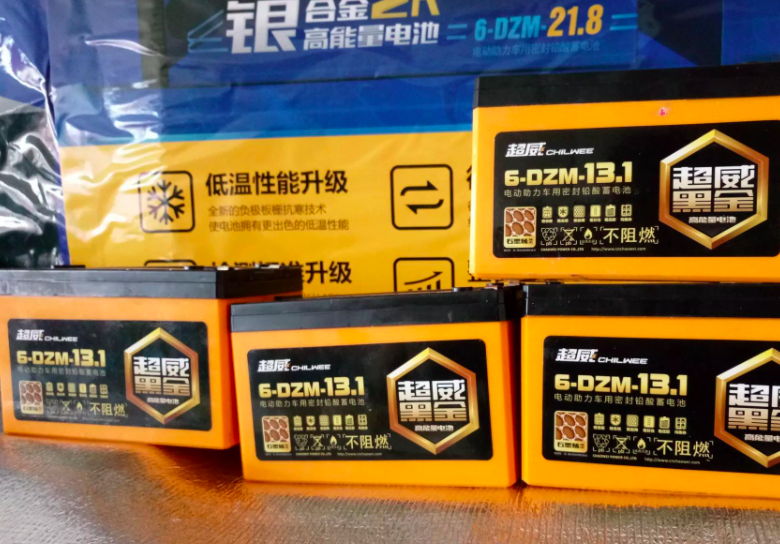 2种最伤电池的充电方式,改正之后,电池寿命能延长1倍