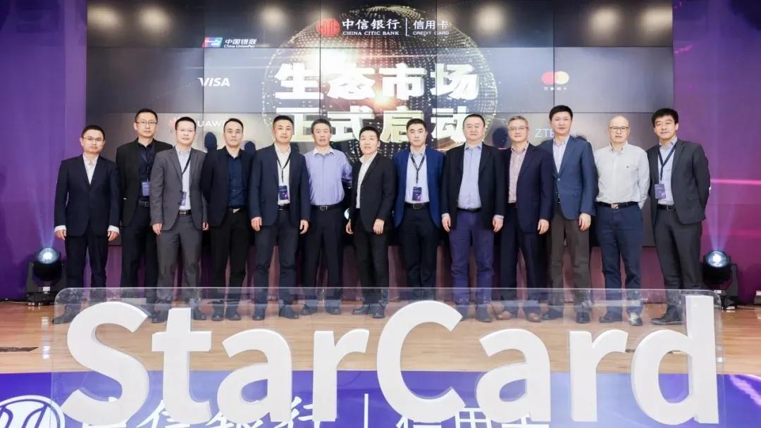 """天阳科技成为中信银行信用卡""""生态市场""""首批合作机构"""