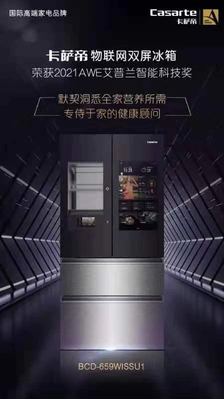 http://www.feizekeji.com/chanjing/528657.html