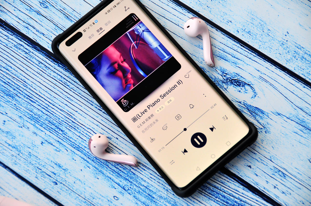 JEET ONE升级版,支持无线充,音质增强再升级
