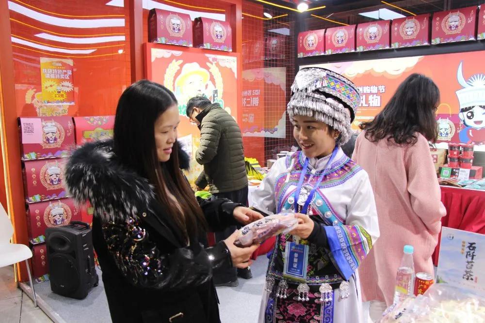 """新华社丨苏铜协作 消费扶贫—""""贵州礼物""""亮相苏州双十二购物节"""