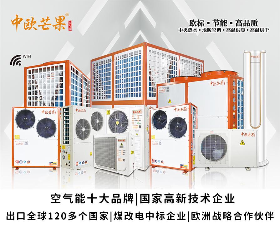 张家口10bet官网中文热泵的作用都有哪些?一文教会你