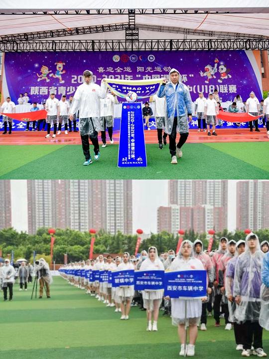 广西足球超级联赛_大学生足球联赛山东_武林足球经理2 同一个联赛