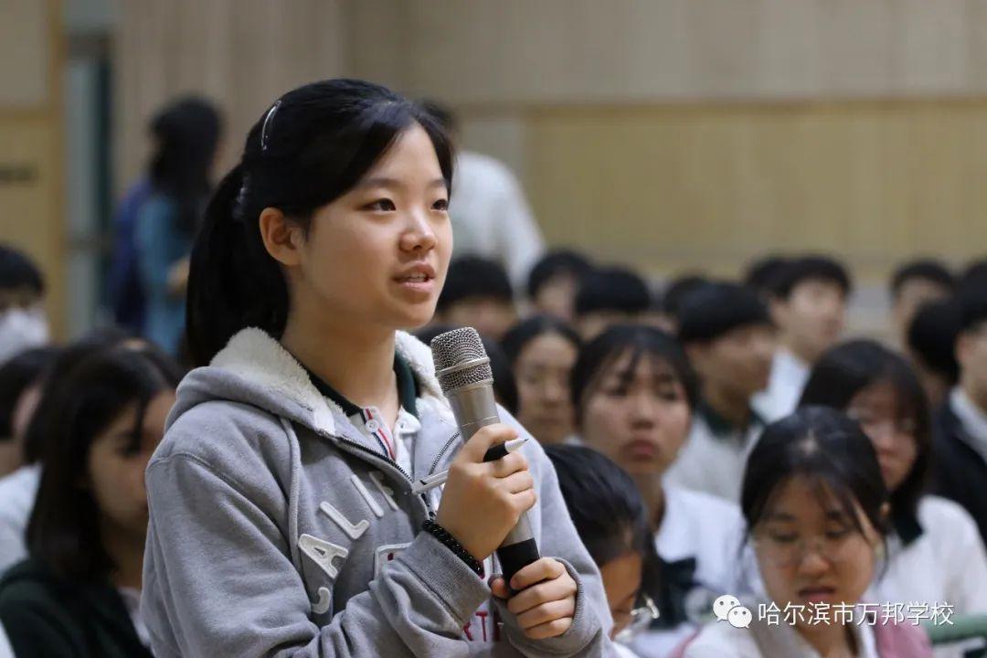 万邦学校2020届国际班海外大学录取喜报