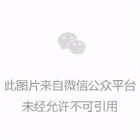 夢幻西游:騙子主播盜走5個限量禮盒,自己價值數萬游戲號被封