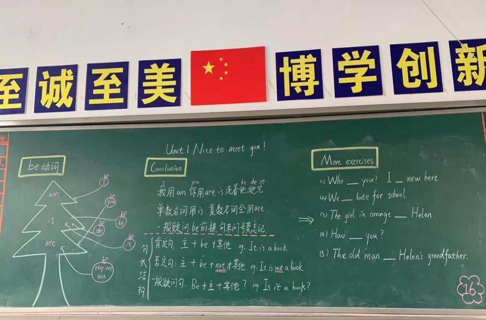 """英语教研组丨""""英""""为有你,""""语""""出精彩"""