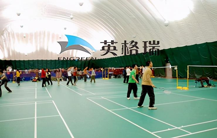 膜结构建筑室内体育场馆越来越受人青睐