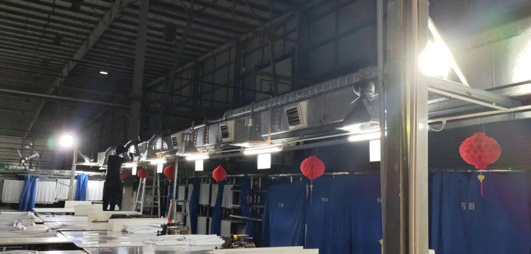 <淘淘环保>废气处置案例:冰箱封条出产厂