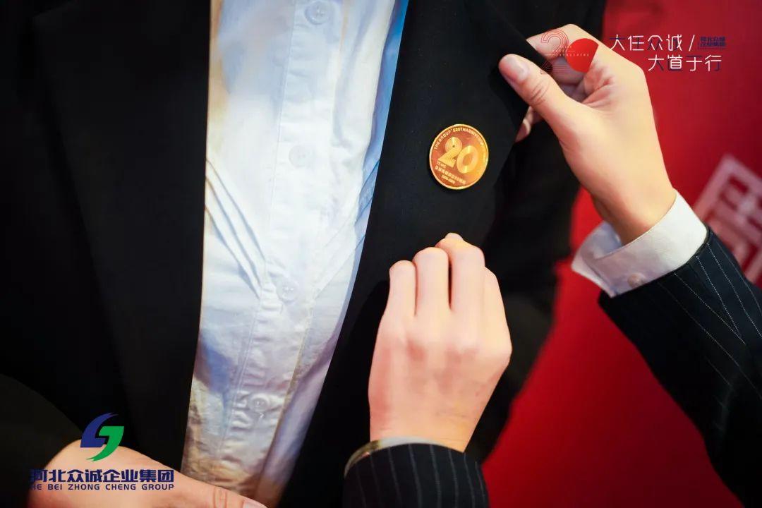 新2最新备用网址20周年盛典暨迎中秋庆国庆感恩晚会圆满落幕