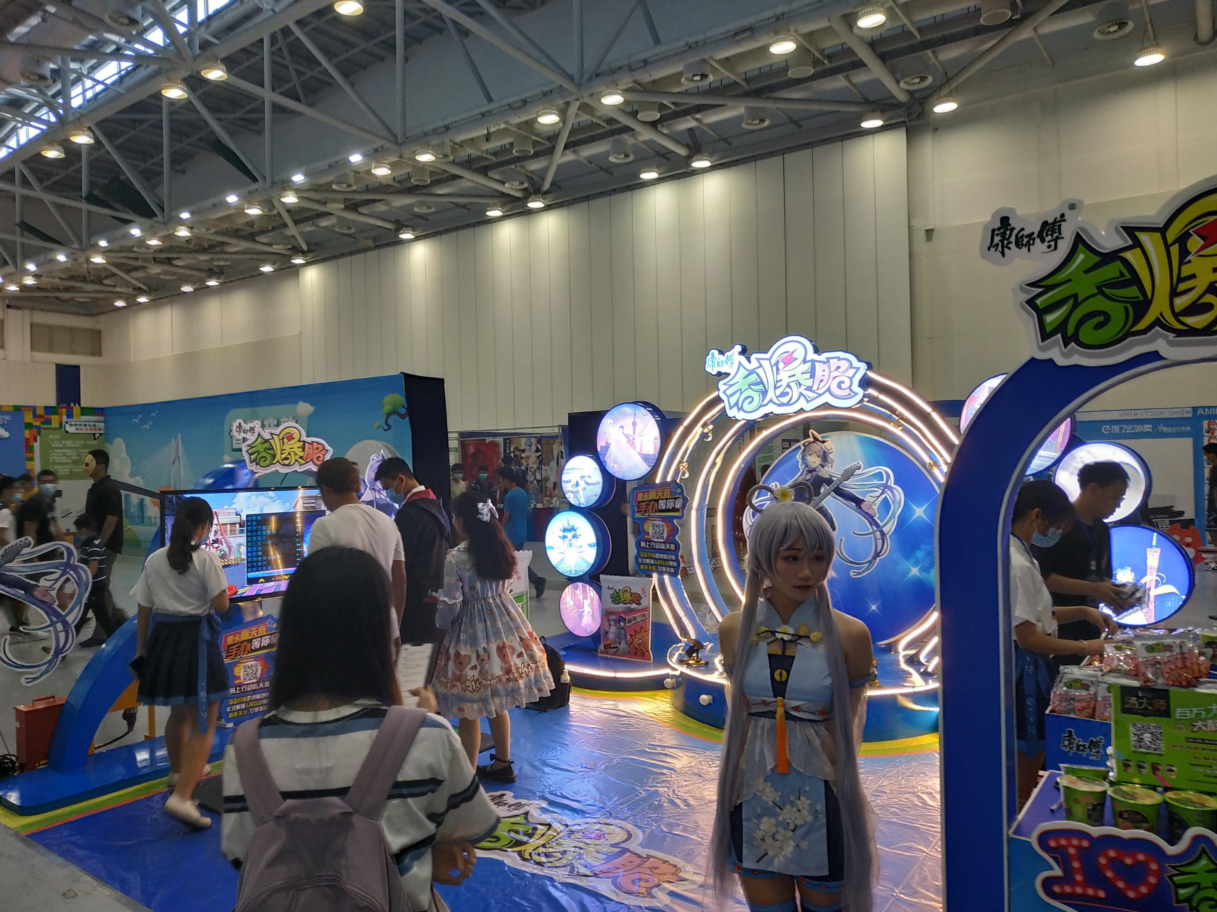 2020年珠海AS成视频在线观看视频游戏展结束