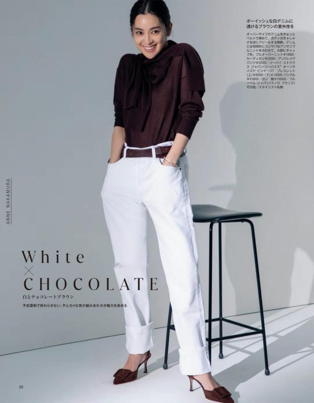 """穿白色时,到底该怎么穿?懂它的""""留白与分寸"""",2个重点请牢记"""