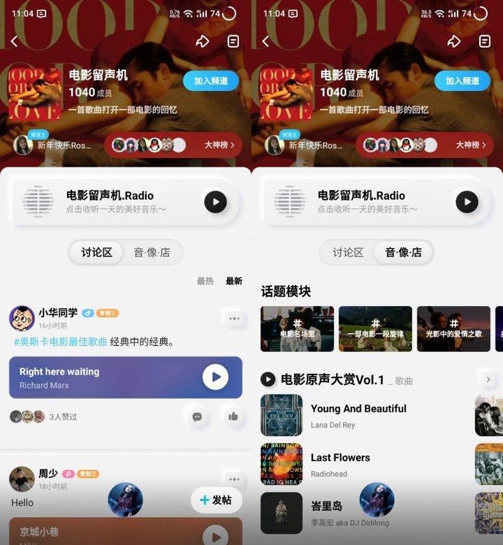 酷狗出了一款面向年輕人的音樂 App,顏值妥妥占據第一梯隊