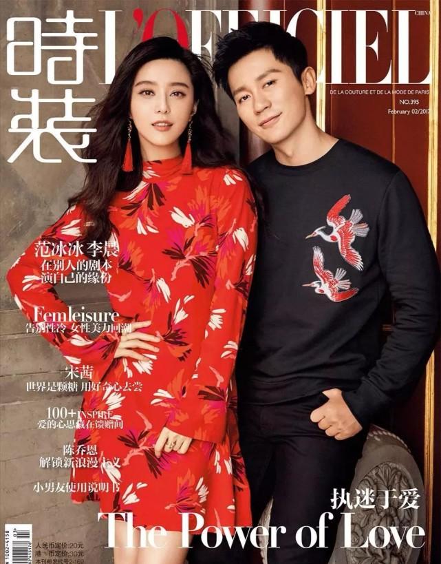 什么?李晨在时尚领域居然拿过杂志大满贯?