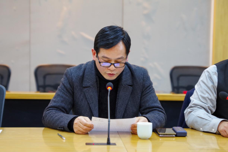 「抓合规,促生长」陆羽国际团体召开年度任务惩处大会