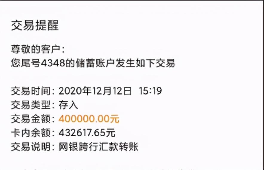 龙太子战骑_梦幻西游测试区祥瑞