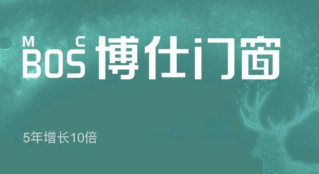 「分享感悟」第一届博仕念书沙龙正式启动