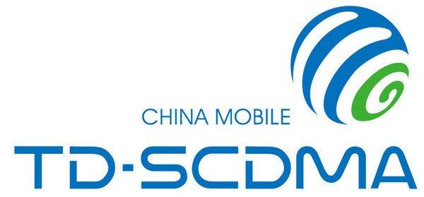 TD-SCDMA10年祭,以此纪念中国通信人绝