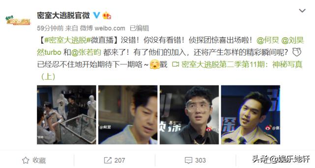 """张若昀、刘昊然合作!一官宣粉丝就直呼""""终于"""",超强阵容太惊喜"""