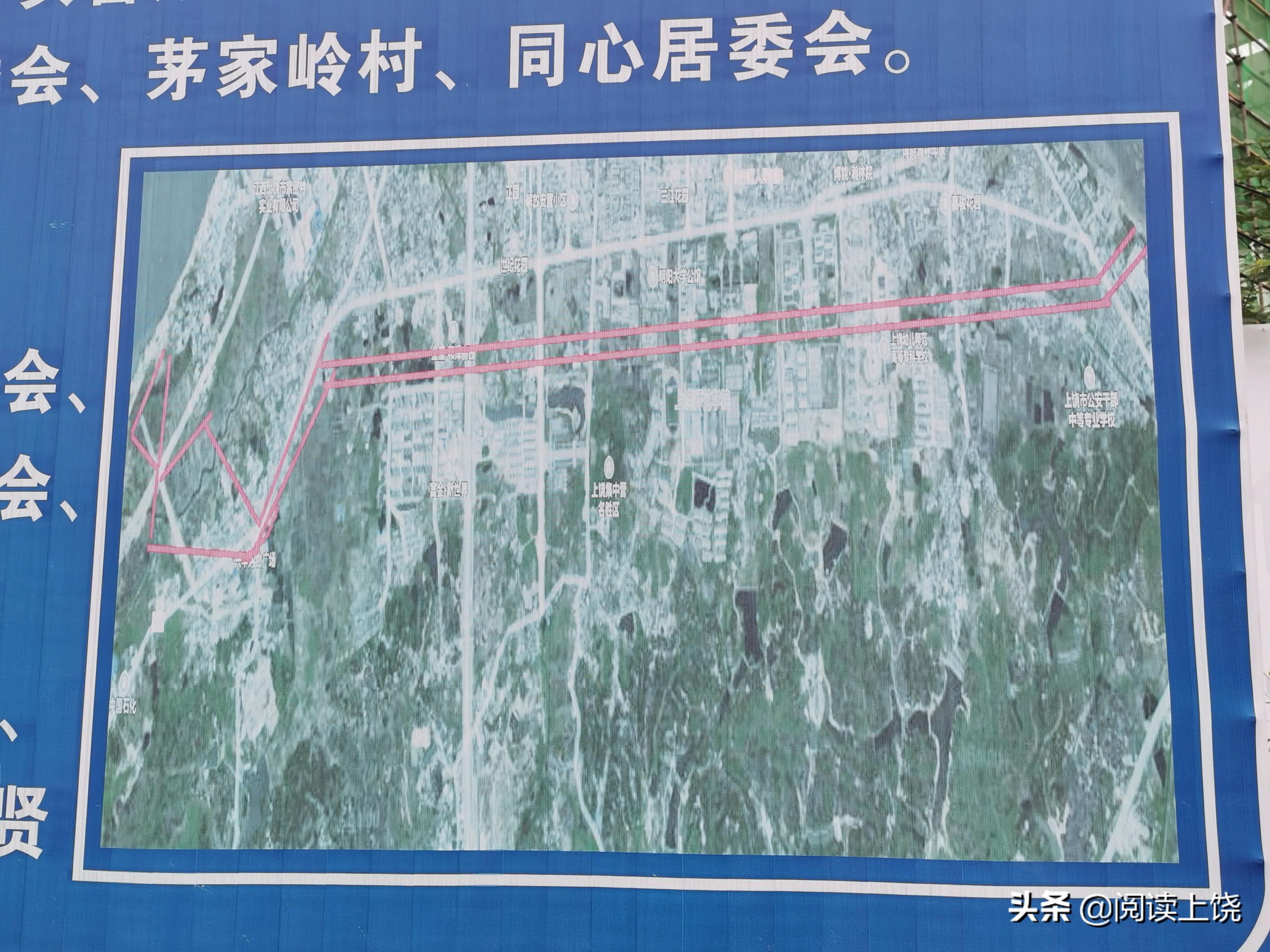 上饶三江导托渠水渠7公里设置了7个码头 步道14公里全部完工