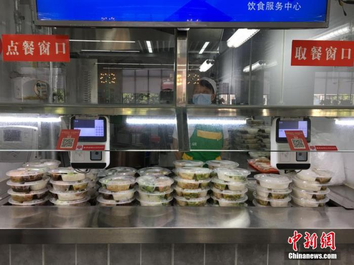 鼓励学校大小份半份拼菜供餐