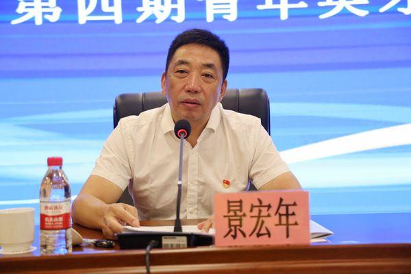 川煤集团2董事长1董事落马,四川省的能源贪腐问题也小不了