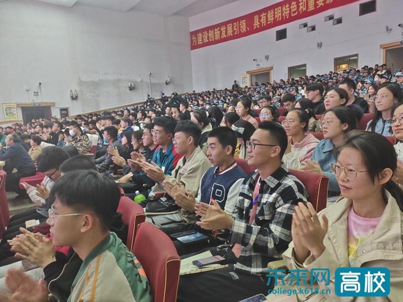中北大学党委书记为2020级全体新生开讲大学第一课: 传承太行精神 勇担时代使命
