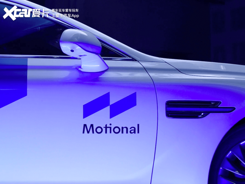 已取得许可 Motional开始在拉斯维加斯测试全自动驾驶汽车