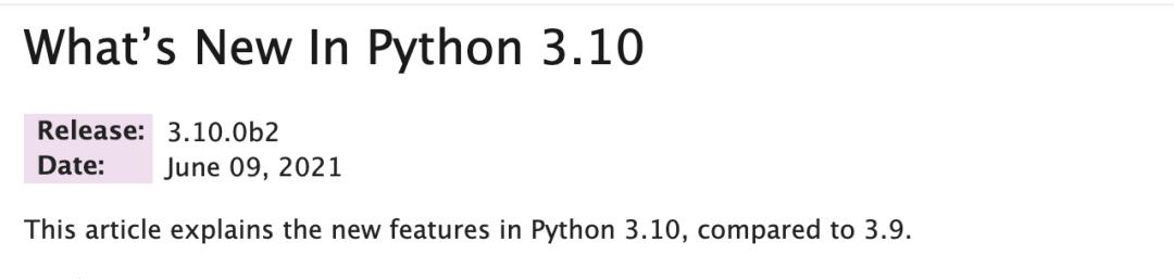 绝对福音!Python3.10的这项改进太棒了,治好了我眼睛
