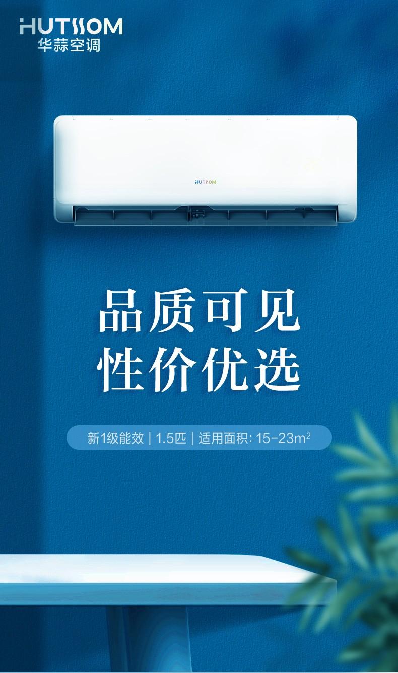 让高品质普惠到家 奥克斯子品牌华蒜<a href=http://k4328.cn/zixun/kongtiao/ target=_blank class=infotextkey>空调</a>与拼多多达成战略合作