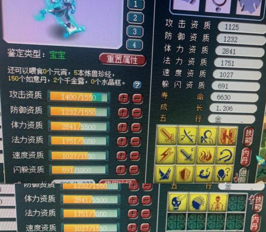 梦幻西游:口袋版用的召唤兽没有等级限制,109也能带毗舍童子
