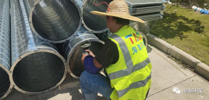 「淘淘环保」橡胶成品行业无机废气管理案例