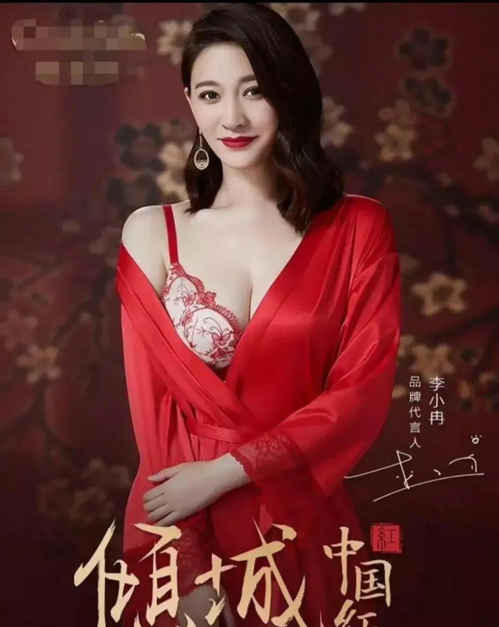 看了李小冉的內衣秀,才真正明白她有多么優秀