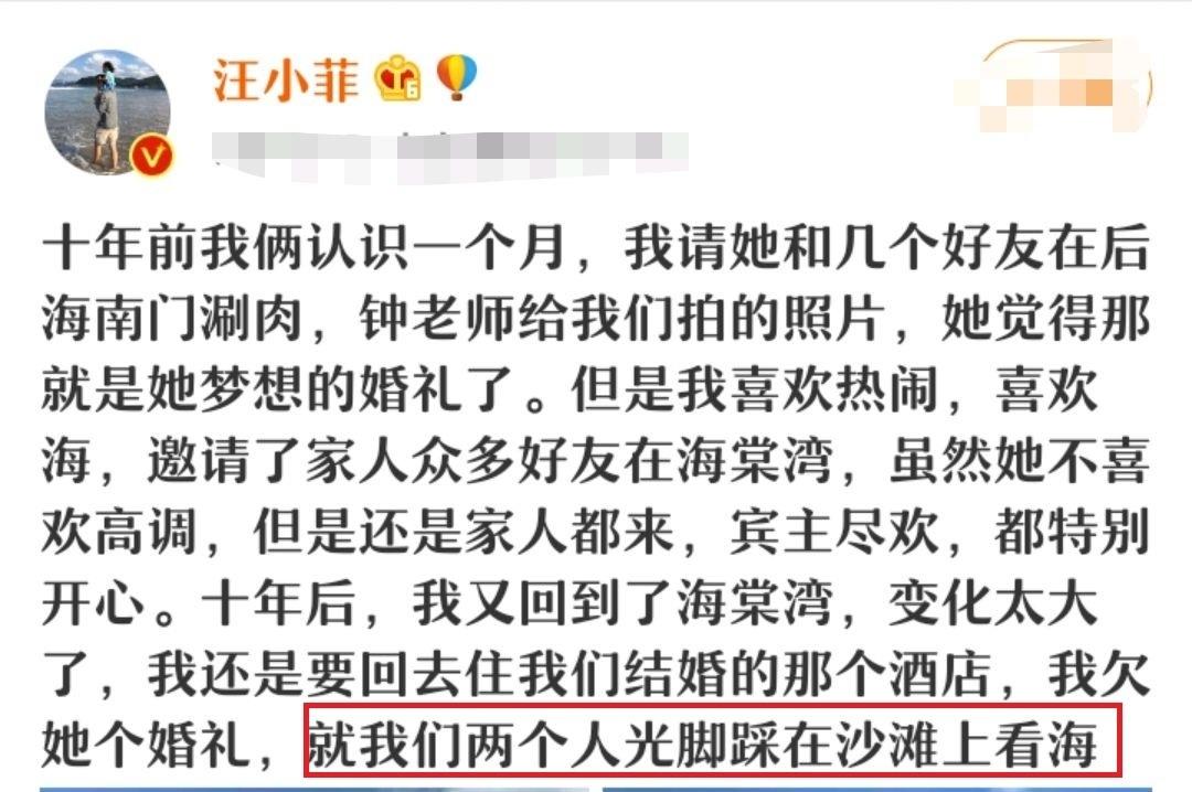 汪小菲对大S表忠心,承诺陪老婆过结婚纪念日,再度回击艳遇传闻