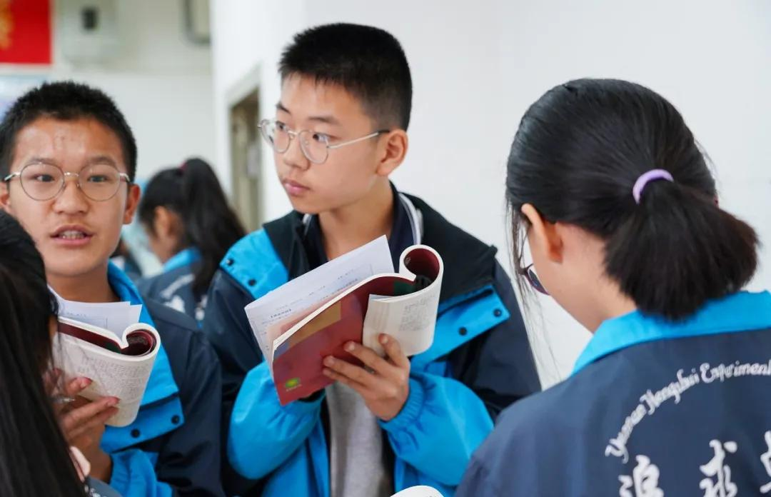 """揭秘:神奇课堂(五)——""""三三一""""教学设计之学习目标"""