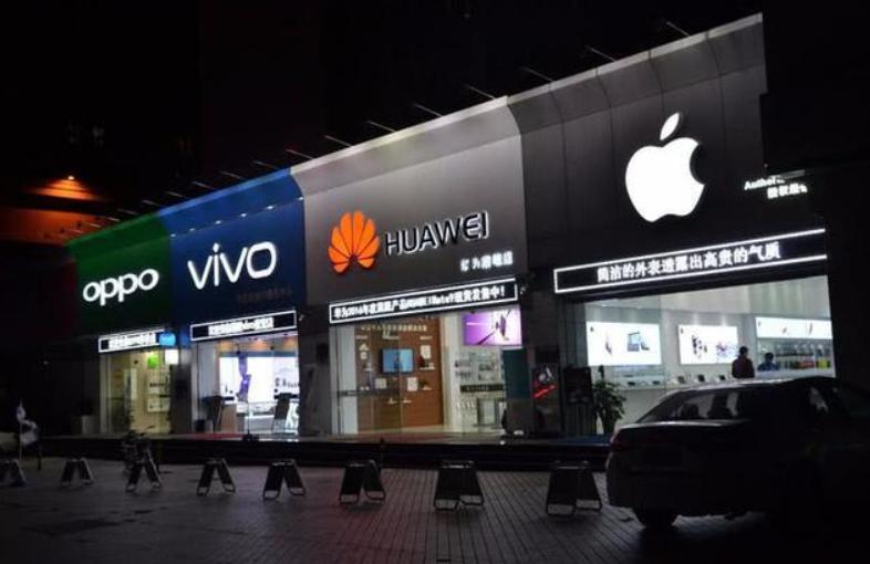 手机市场又一次大洗牌:华为几近垫底,苹果也无缘榜首