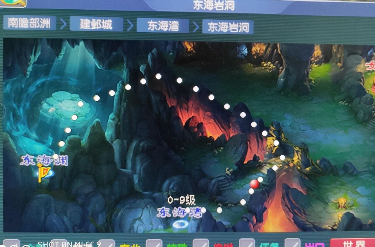 梦幻西游:周末门派闯关新增一个远距离地图,月光嘚坐标点不够了