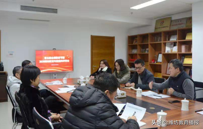第五届全民教导节启动典礼暨2020潍坊教导年度盛典美满闭幕