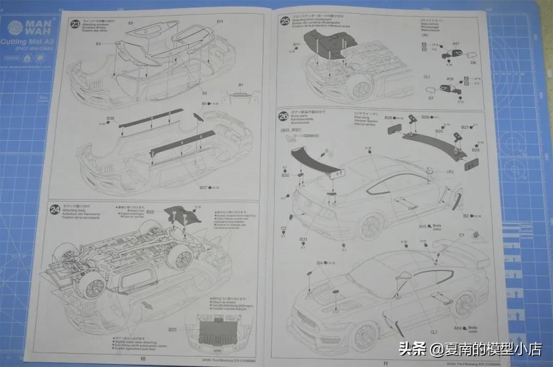 田宫 1:24 福特MUSTANG GT4 开盒简评