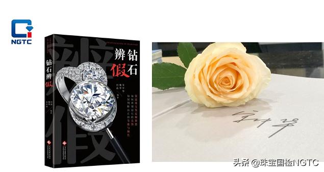 """「限时福利」快来深圳国际珠宝展""""寻找锦鲤""""啦"""