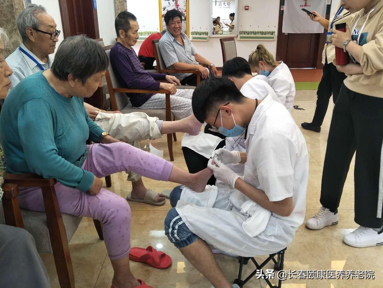 公益活动|上善若水志愿者协会携手足护仕为颐康