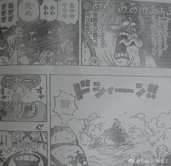 海贼王947话情报(第6次更新,详细情报+补充情报翻译,8图)