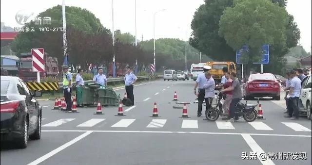 最新警情通报:常州一路口发生车祸,致1人死亡5人受伤