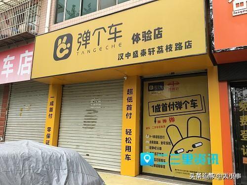 """�h中男子�����平�_""""��""""�租�,使用一年花�M4�f多元"""