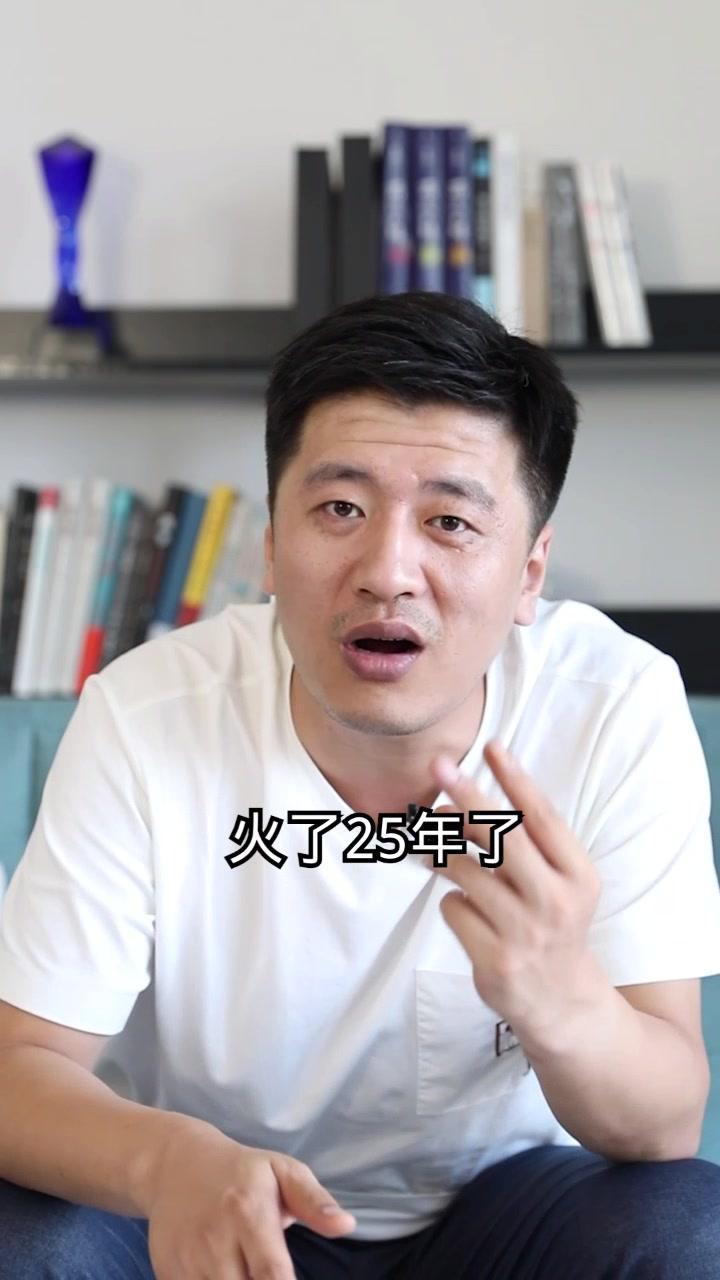 #张雪峰 还有人记得当年的女神麦当娜吗?来听张老师讲一讲☞另外今晚20:00,张老师在抖音直播间等你哟!