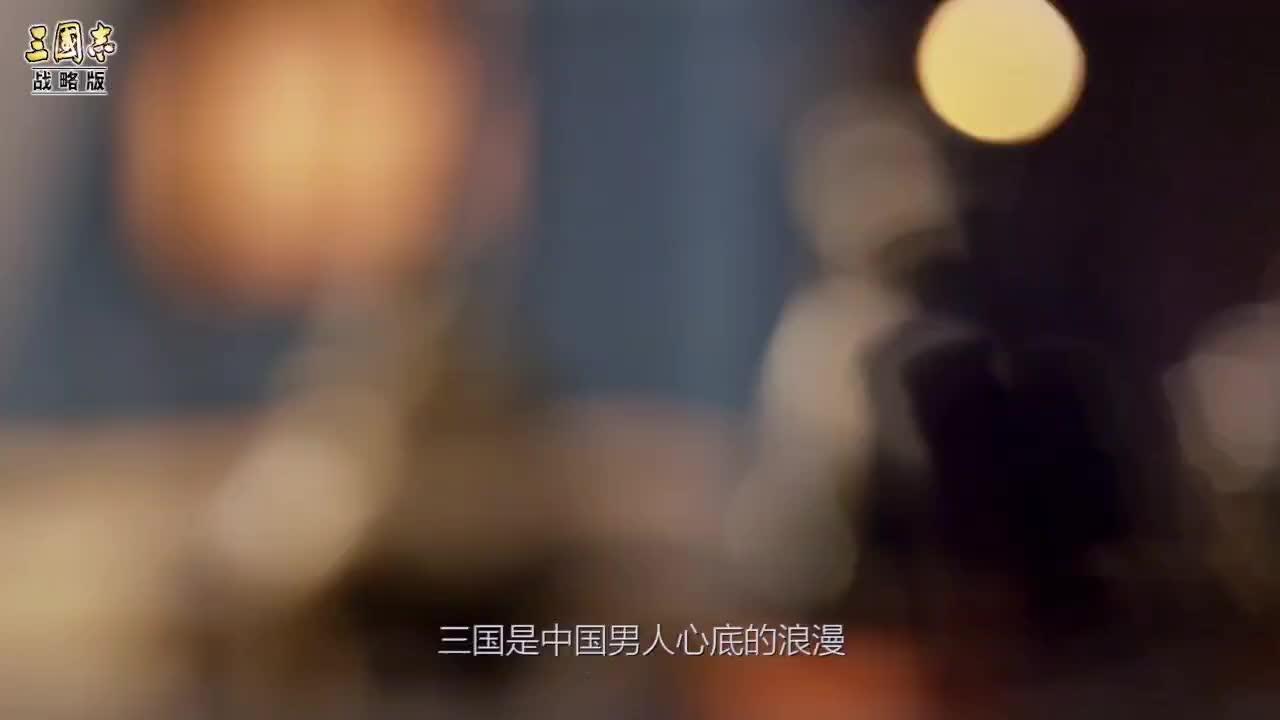 高老师说三国,三国是每个中国人心底的浪漫!  @抖音小助手 #这世界很酷