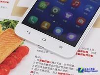 八核已是白菜价 最便宜八核手机看这里