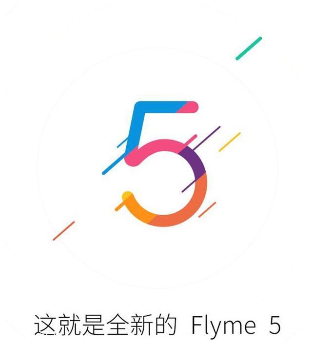 黄金时代锦瑟年华 魅族Pro 5金色版评测