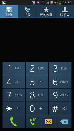 韩系内战 LG G3对比三星GALAXY Note3
