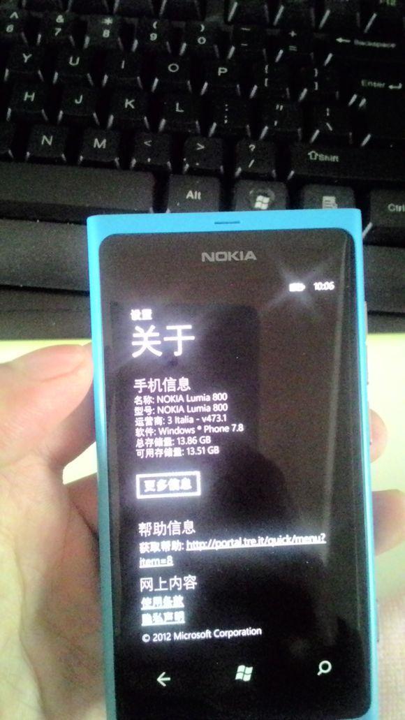 诺基亚的上古神机——欧版lumia800到手了!